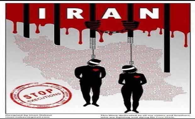 Ya, İran'da İdam Edilen Canlara Kim Yanacak?